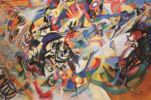"""Композиция 7"", 1913"